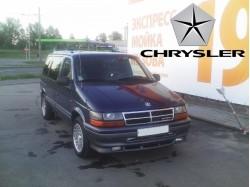 Chrysler Voyager 1991-1995г.в.